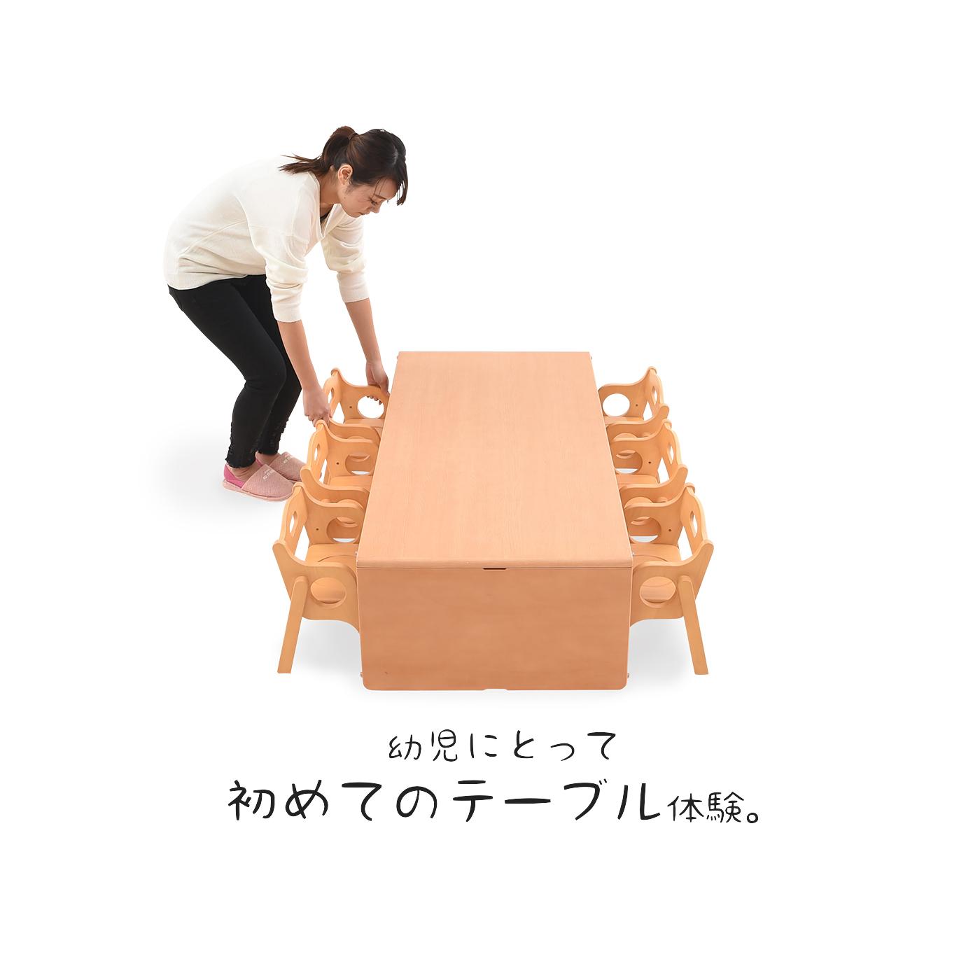 幼児 子ども 机 テーブル