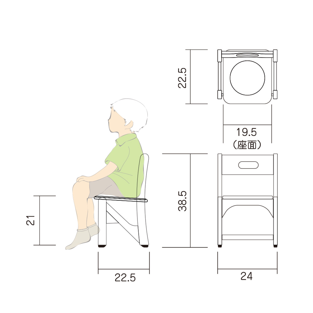 幼児 椅子 Hチェアー S2 図面